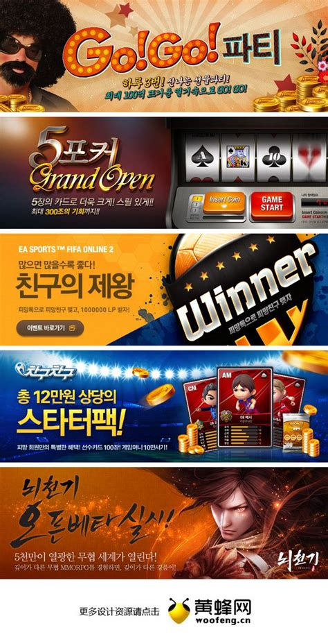 how to design your banner in game of thrones ascent 韩国游戏网站banner设计欣赏0113 casino pinterest