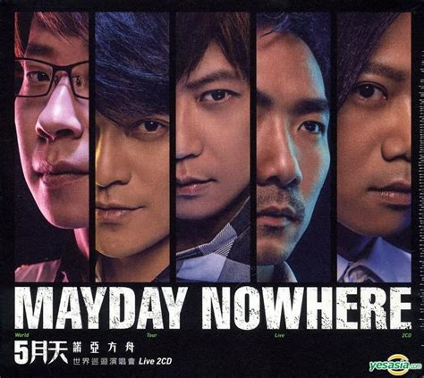 Mayday L by Yesasia Mayday Nowhere World Tour Live 2cd Cd Mayday