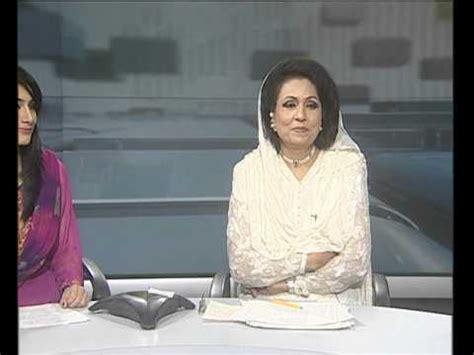 ptv news channel. subh e nau by host nusrat haris with