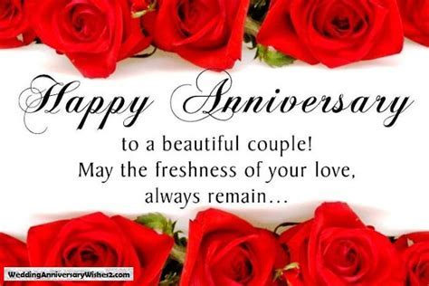 Wedding Anniversary Wishes, Messages & Quotes for Brother