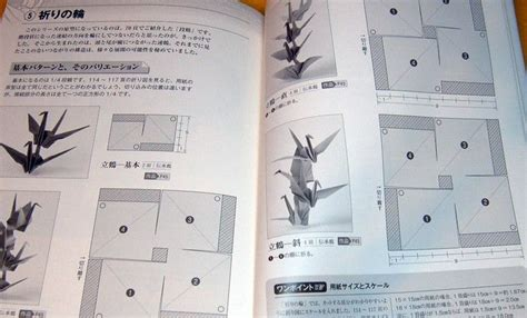 Japanese Paper Folding - 1000 ideas about origami cranes on paper