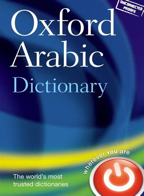 thesis translation bangla phd thesis in arabic english translation