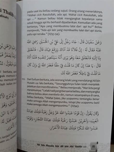 Buku Mukhtashar Al Fawaid Untaian Faidah Penuh Hikmah buku ensiklopedia hikmah kisah salaf toko muslim title