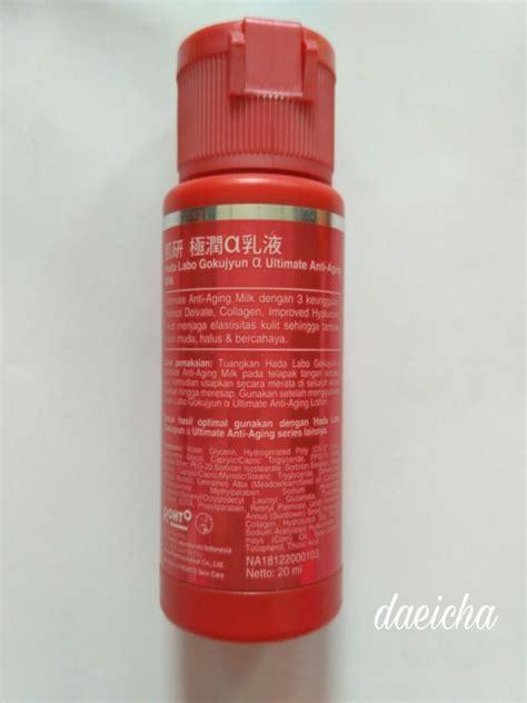 Hada Labo Ultimate Anti Aging Milk 100ml review hada labo gokujyun alpha ultimate anti aging milk til cantik
