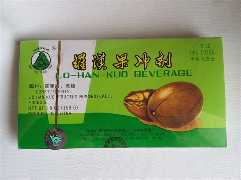 Teh Lo Han Kuo lo han kuo a simple remedy for cough flu and