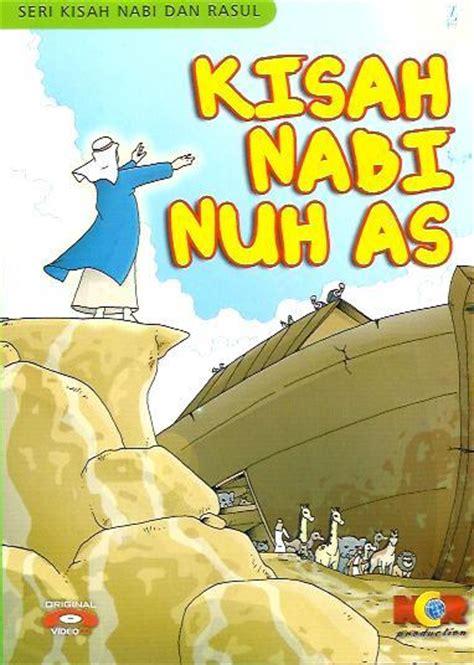 dvd film kisah nabi ibrahim nabi kekasih allah toko rasul 171 171 toko buku islam online jual buku islam toko