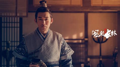 dramacool nirvana in fire 2 nirvana in fire 2 2017 dramapanda