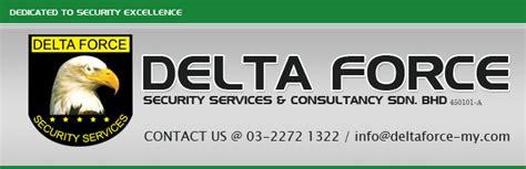 delta security services