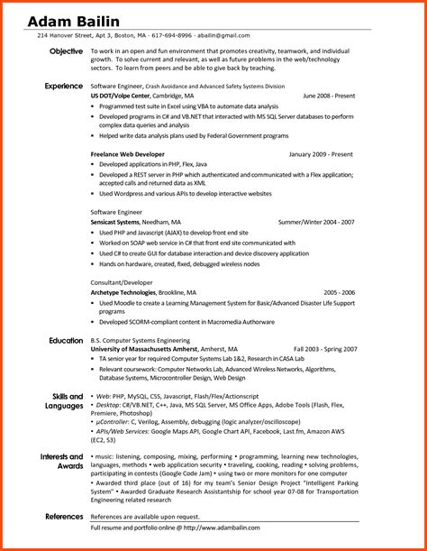 resume interests examples 10149
