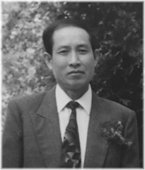 obituary for mike vanhdy lathana