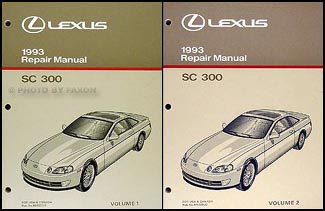 1993 lexus sc 300 repair shop manual original 2 volume set
