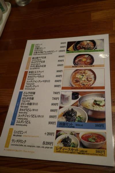 Panggangan Yakiniku menikmati lezatnya yakiniku halal di tokyo klub halal gourmet すかsuki 4 すかsuki