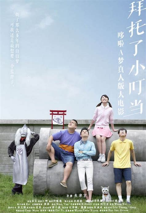 film doraemon live action china produz o seu pr 243 prio live action de doraemon