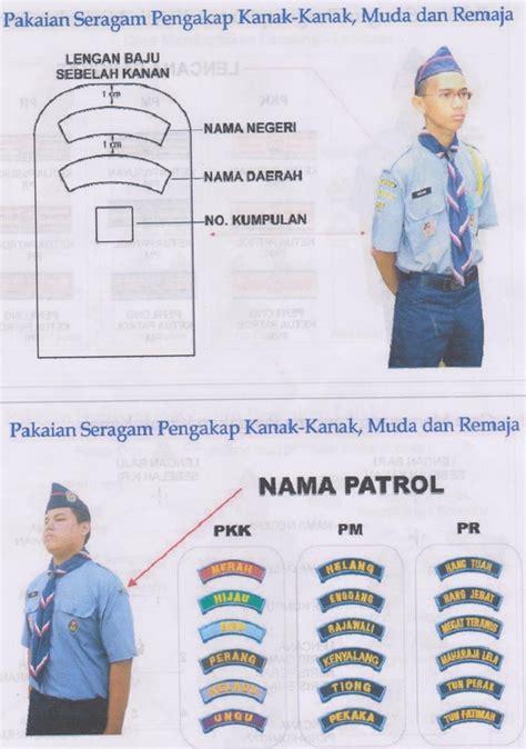 Menbaju Pengakap sulaiman scout jempol pkk 16 memakai dan menjaga pakaian seragam pengakap kg