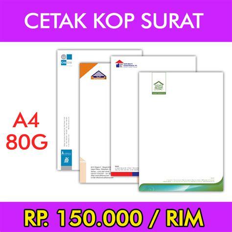 Souvenir Sheet Mini Sheet Murah Kualitas Mantap 21 jual cetak kop surat a4 80g sprint shop