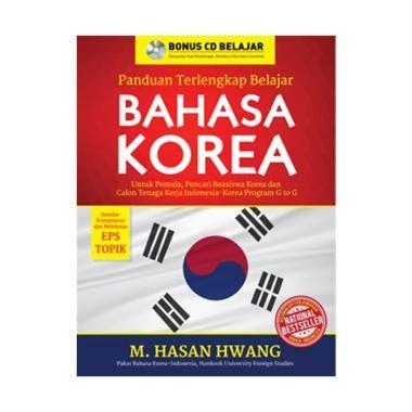 new produk edukasi anak anak belajar bop bags animal bestway mainan jual renebook panduan terlengkap belajar bahasa korea by m