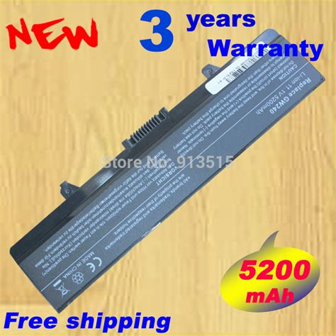 Dell Inspiron 1440 1525 1526 1545 1750 6 Cell Oem 1 extended 6 cell battery for dell inspiron 1440 1525