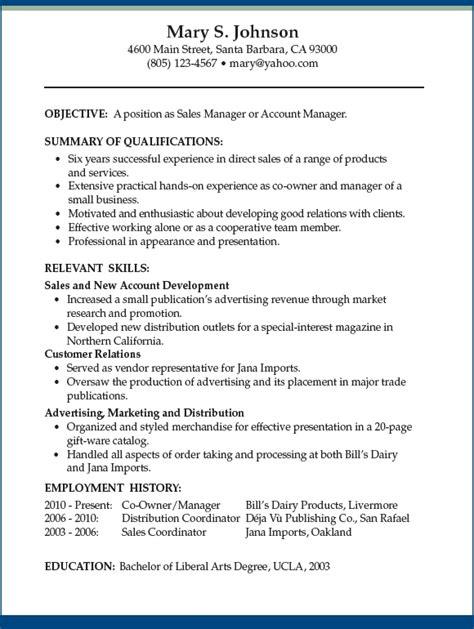 sample resume temp jobs resume pdf download
