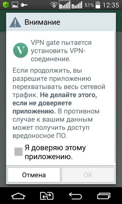vpn gate apk vpn gate android free vpn gate best vpn service