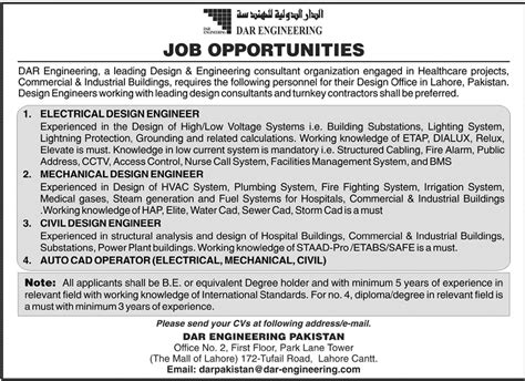 mechanical design home jobs design engineer job in dar engineering electrical