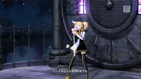 len mömax project dreamy theater 2nd kagamine rin quot romeo and