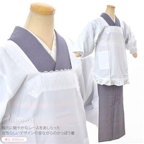 kimono apron pattern kimono nagomiya shop manager sadao matsumoto rakuten