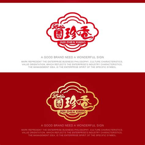 chinese pattern logo china logo design free chinese font download page 11