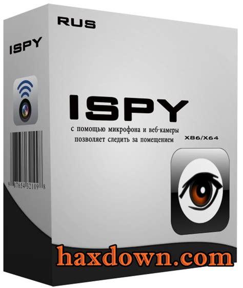 spyphone software call interceptor full cracked version free download 007 spy software warez freloadzoom