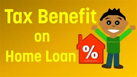 house loan details house loan principal amount tax exemption 28 images home loan apply for best