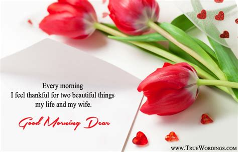 morning my images morning quotes for my images for