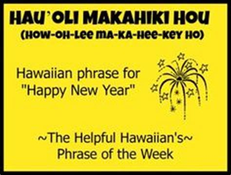 1000 images about hawaiian language on pinterest words
