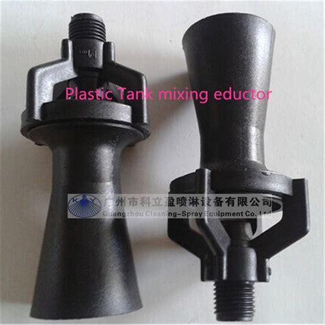plastic eductor nozzle 3 8 bsp plastic tank mixing eductor nozzle jpg