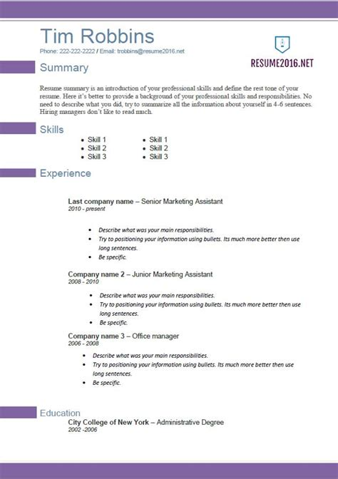 career builder resume template resume template 2016 violette resume career builder resume