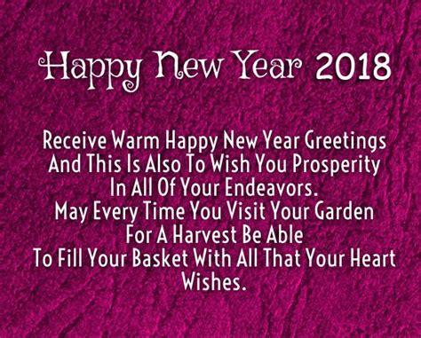 happy new year 2018 warm wishes happy new year 2018