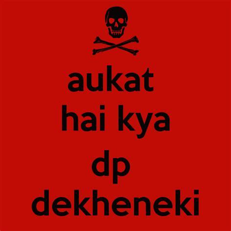attitude dp love sad funny attitude whatsapp dp images hindi shayari