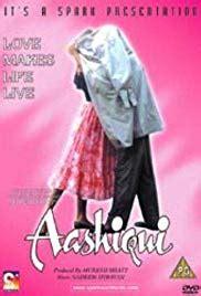 romance (1990) imdb