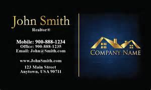 unique realtor business card design 106381 - Unique Real Estate Business Cards