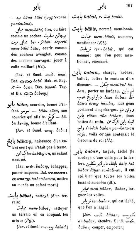 Trilingue Dictionnaire Prancais Indonesien Inggris histoire des dictionnaires du malais et de l indon 233 sien pers 233 e