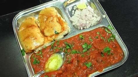 pav bhaji masala recipe in marathi juhu original pav bhaji recipe