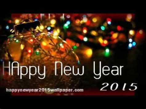 new year song 2015 happy new year 2015 song abba remix merry