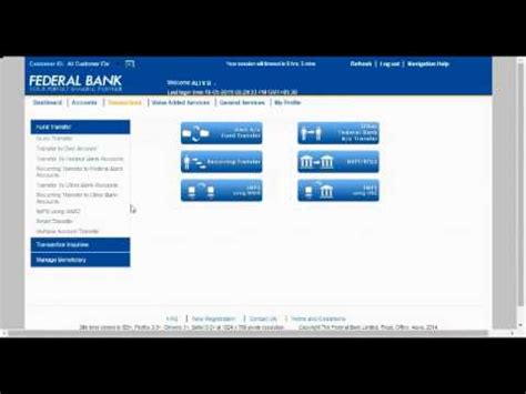 tutorial online banking federal bank internet banking tutorial youtube