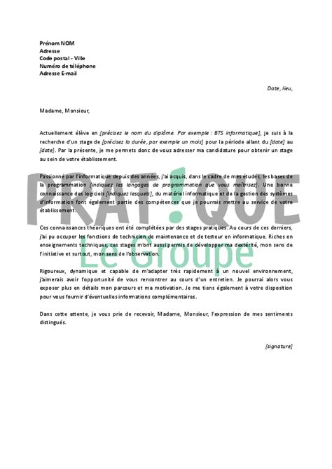 Lettre De Motivation Stage Informatique Lettre De Motivation Pour Un Stage En Bts Informatique Pratique Fr