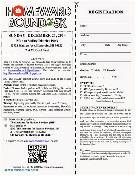 sponsored run form template 86 sponsored run form template festival event