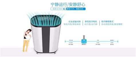 air purifier manufacturer  china olansi healthcare   buy top air purifiers hydrogen