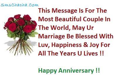 Di And Jiju Sms Marati by Happy Wedding Anniversary Archu Didzs N Jijzs 3440209