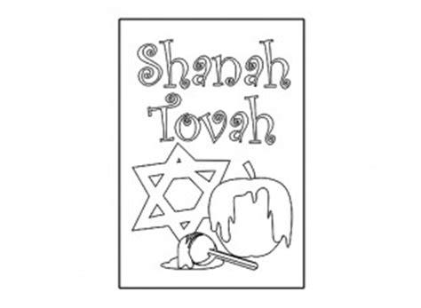 rosh hashanah cards templates shanah tovah greeting card ichild
