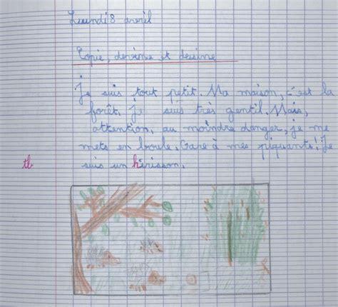 Copie Et Strat 233 Gies De Copie Entra 238 Ner Nos 233 L 232 Ves 224