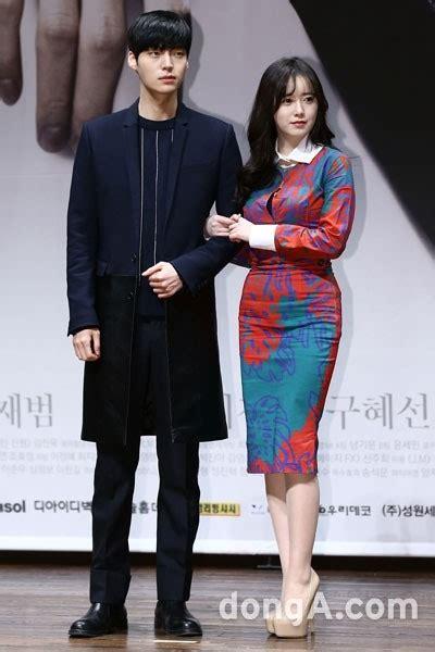 goo hye sun married blood s goo hye sun ahn jae hyun are getting hitched