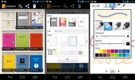 s note apk xda app lg notebook note app from intu at t lg optimus g