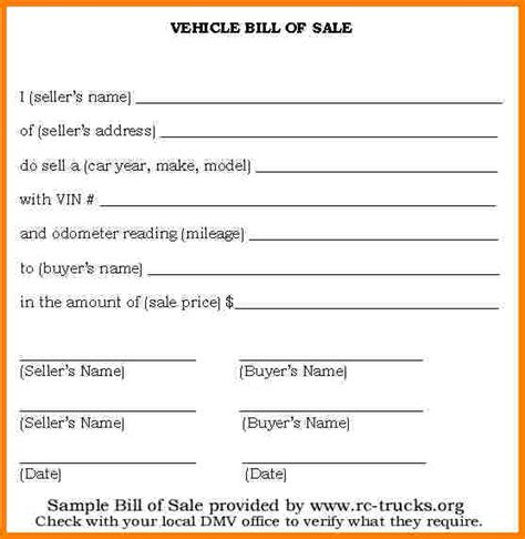 used car receipt template 4 auto sale receipt inventory count sheet